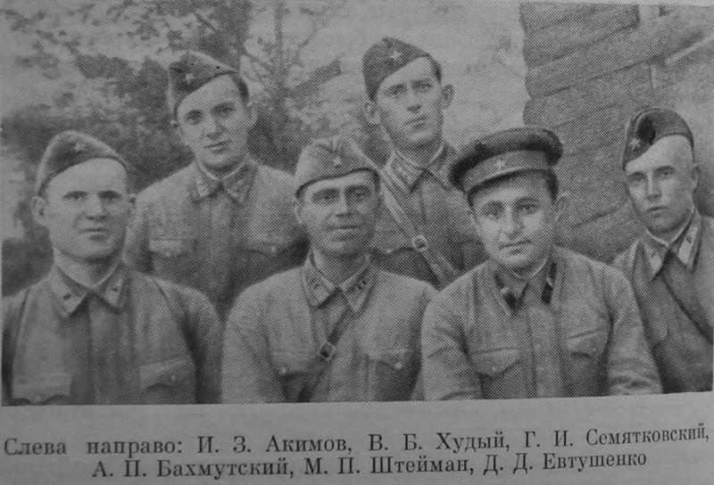 А.Бахмутский слева, посередине И.Холодов