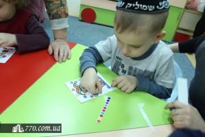 Пурим Катан в детском саду