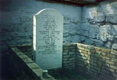 могила Рашаба