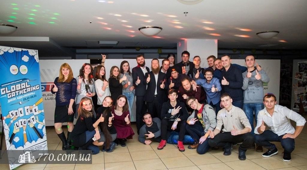 Всеукраинский Шабатон «Global Gathering»