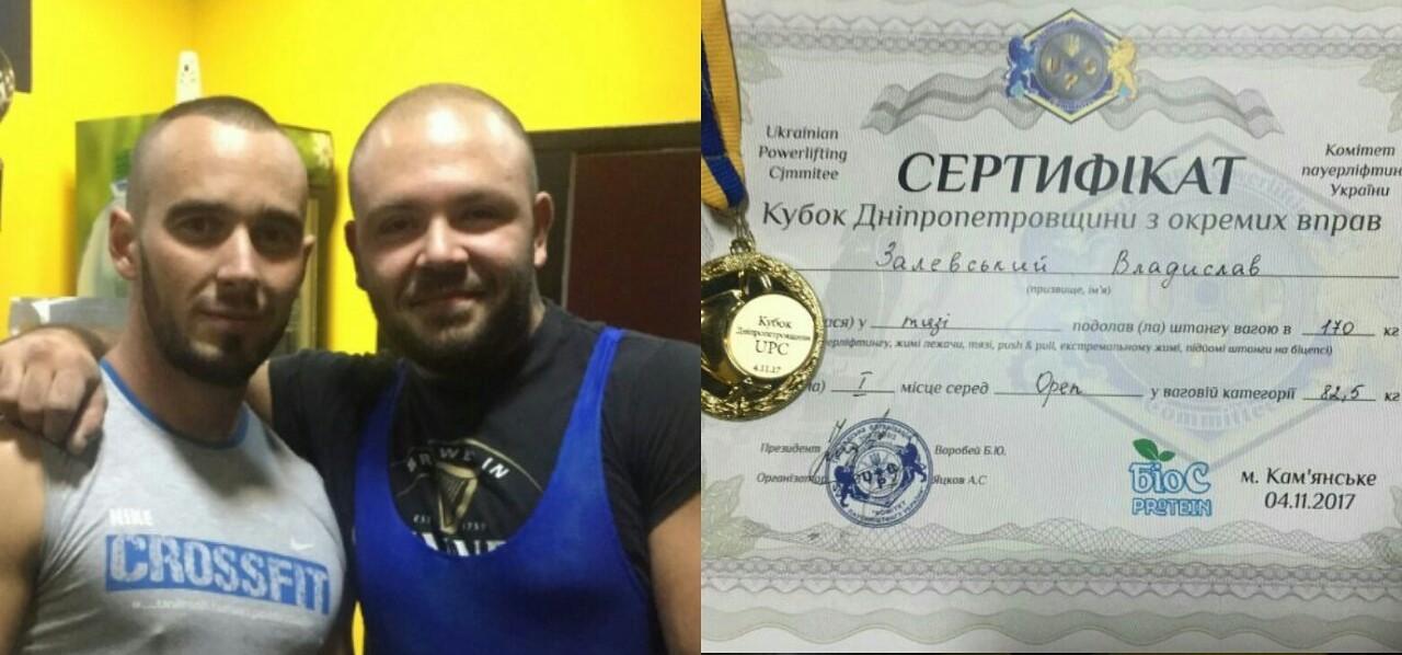 Поздравляем Залевского Владислава!
