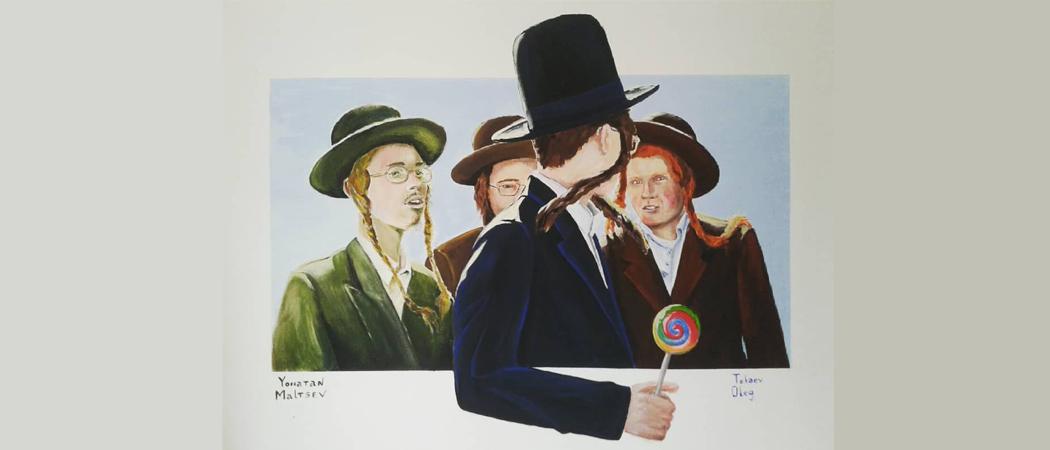 Четыре еврея от Ошера Токаева и Йонатана Мальцева