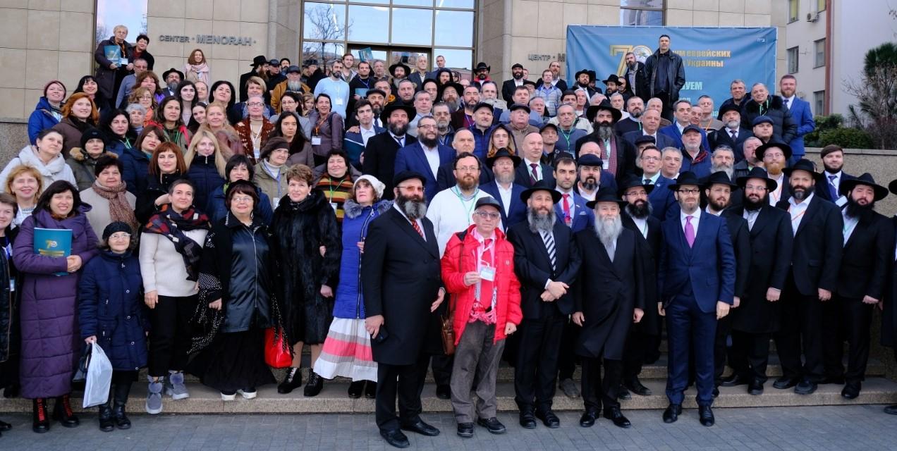 Форум еврейских общин Украины, посвященный 70-летию лидерства Любавичского Ребе