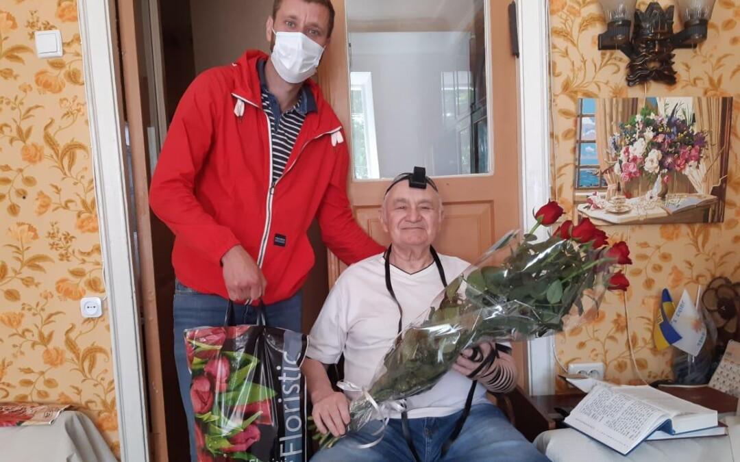 81-й день рождения Сигалова Наума Яковлевича