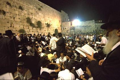 Пост 9 Ава — траур о разрушении Храма