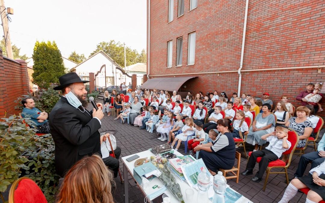 Первый звонок в УВК «Ор Авнер» для еврейских детей